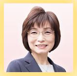 宇佐美 京子