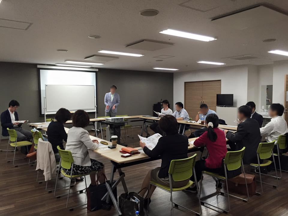 mba-meeting-20151009